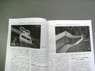 konntuyu-1.jpg